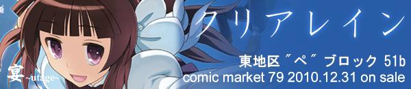 banner01 のコピー.jpg